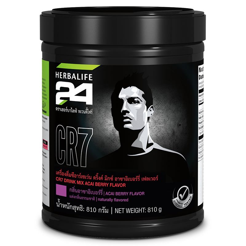 1463 CR7 Drink Mix Acai Berry Flavor